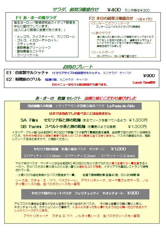 f0224000_19503053.jpg