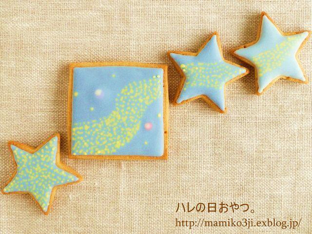 星に願いをこめて!「七夕」に作ってみたい、かわいくておしゃれな料理&スイーツ_d0350330_09443538.jpg