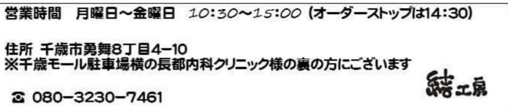 b0360931_20303031.jpg