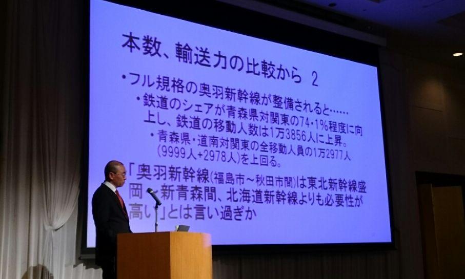 奥羽新幹線_f0081443_2054999.jpg