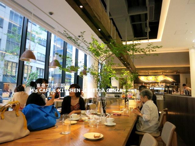 Me\'s CAFE&KITCHEN at METoA Ginza の極厚パンケーキ!_f0236260_21472387.jpg