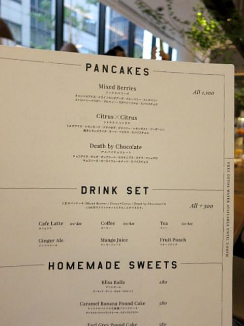 Me\'s CAFE&KITCHEN at METoA Ginza の極厚パンケーキ!_f0236260_21475555.jpg