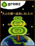 d0085267_2240579.jpg