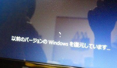 b0052375_11304612.jpg