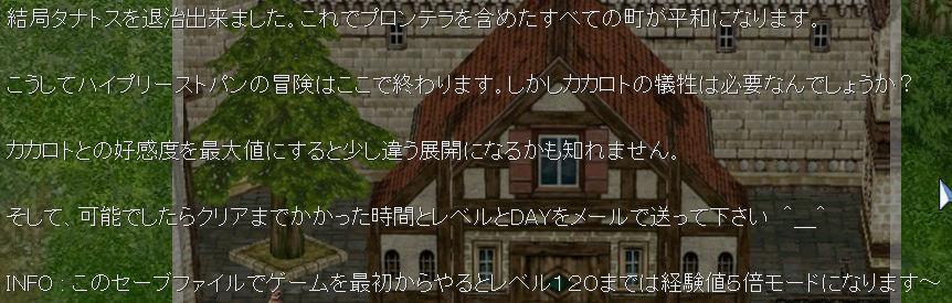 d0330183_0313127.jpg