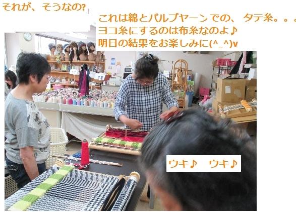 c0221884_20173123.jpg