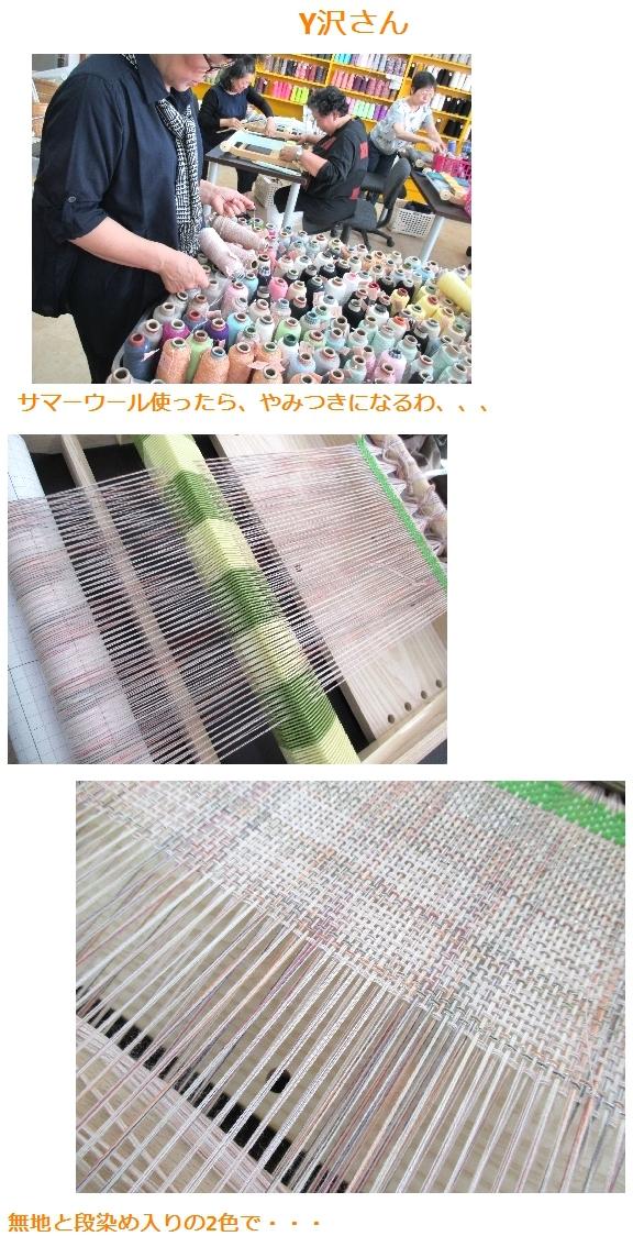 c0221884_209127.jpg