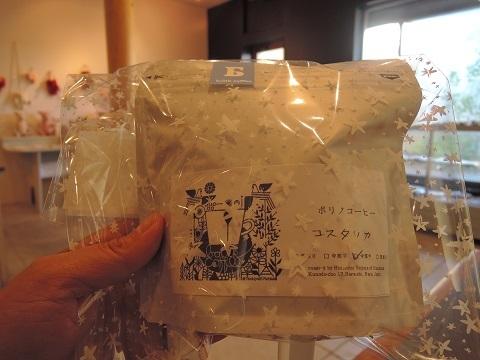 奈良の続き^^;_a0211886_21324400.jpg