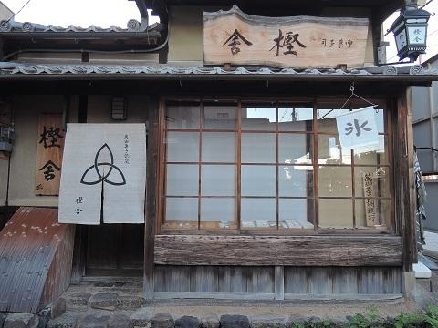 奈良の続き^^;_a0211886_21431418.jpg