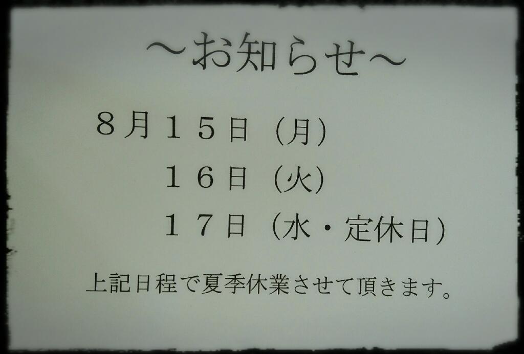 b0211088_06573350.jpg