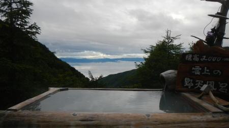 雲海の朝_e0120896_07110323.jpg