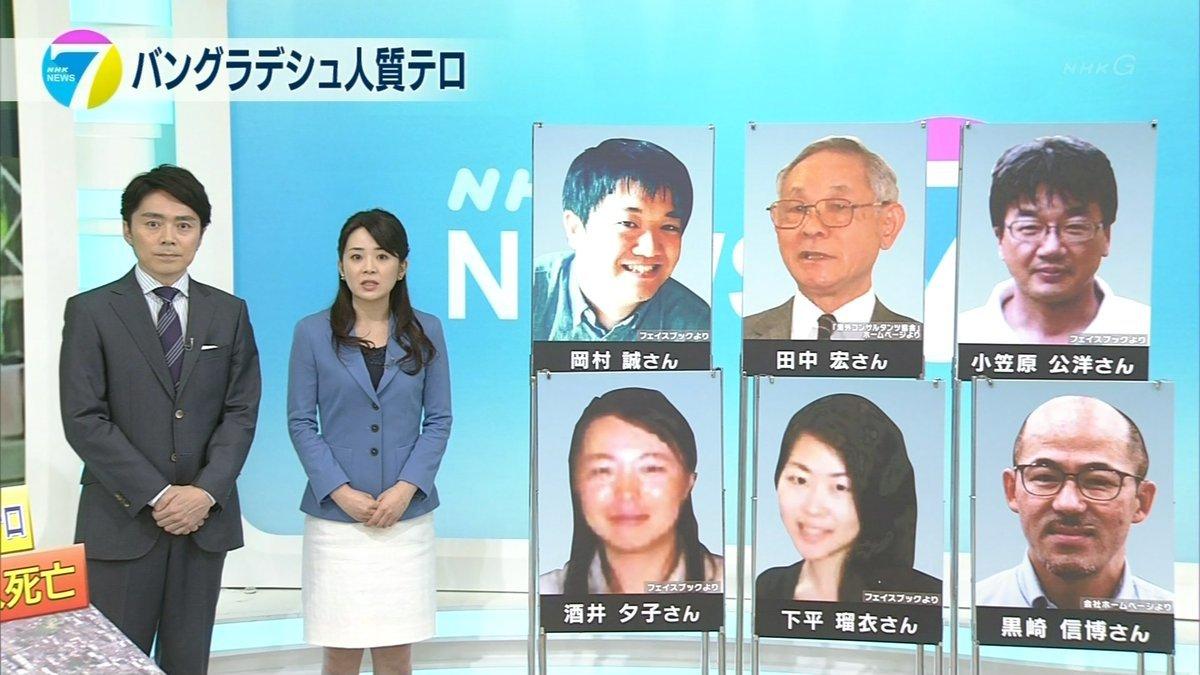 バングラデシュ・ダッカ人質テロ事件(日本人7人死亡)の日本では伝えられない真相_e0069900_16381799.jpg
