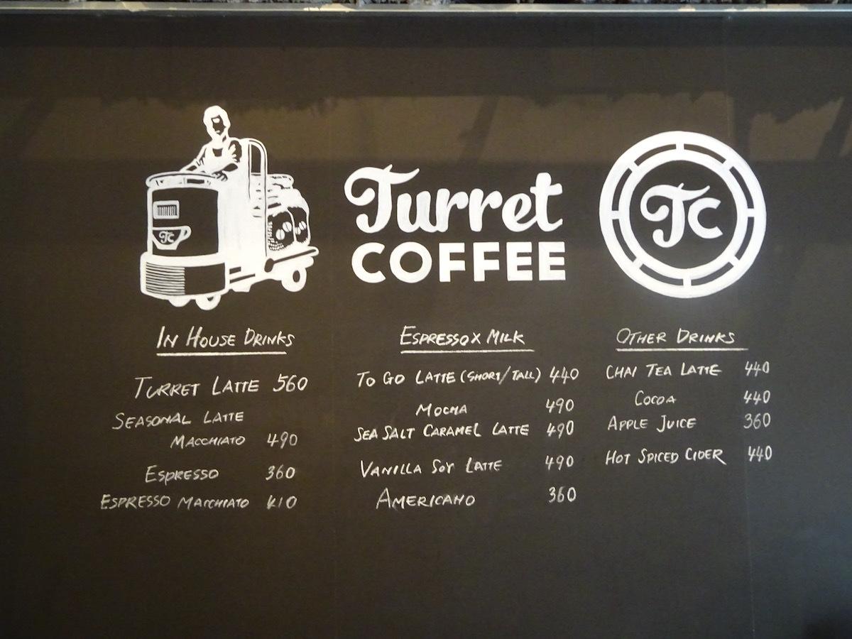 Turret COFFEEさんで美味しいラテを。_e0230011_19353261.jpg