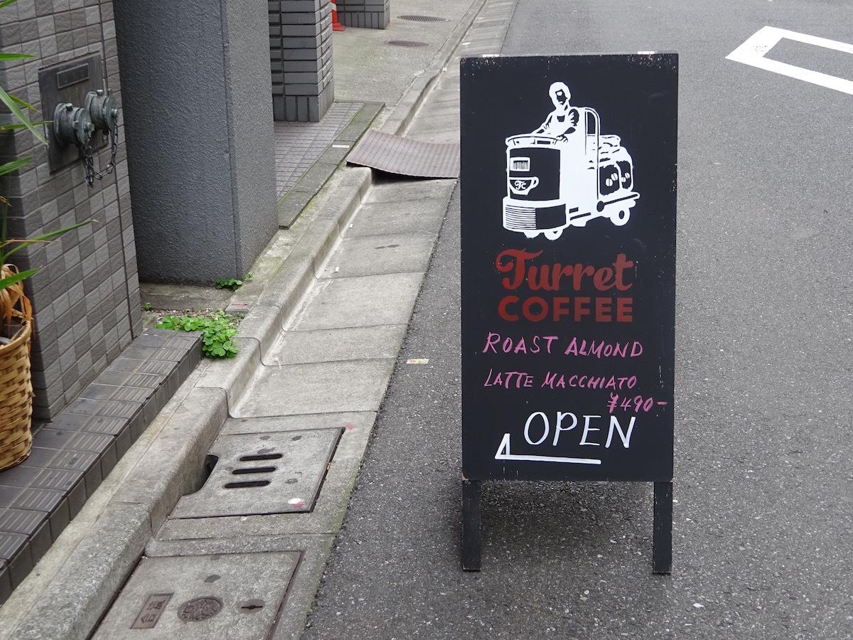 Turret COFFEEさんで美味しいラテを。_e0230011_19375720.jpg