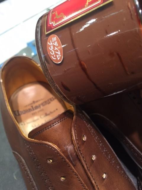 日本製の靴にもイングリッシュギルド_b0226322_11253028.jpg