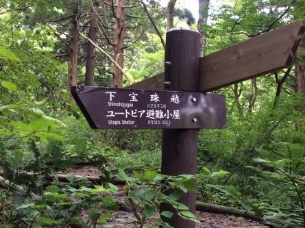 大山ユートピア研修会_f0101226_12520959.jpg