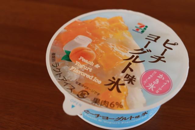 *セブンイレブン* 〜かき氷〜_f0348831_22220455.jpg