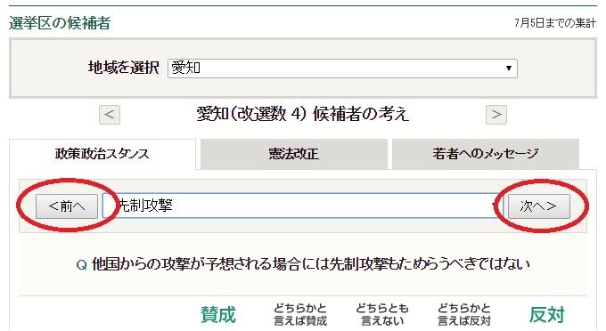 c0259834_22083436.jpg