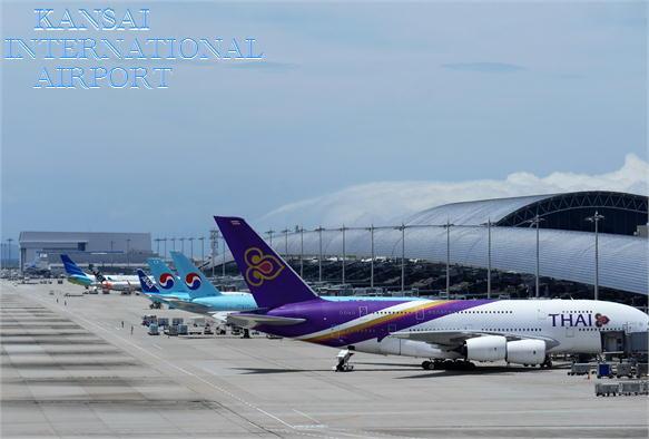 関西国際空港_f0292335_13064778.jpg