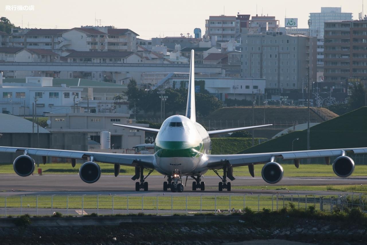 早朝のキラリ 747-400  日本貨物航空(KZ)_b0313338_21503398.jpg