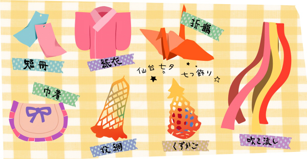 2016 PHILIPPINE--JAPAN FRIENDSHIP /  TANABATA   Event schedule_a0109542_1272939.png