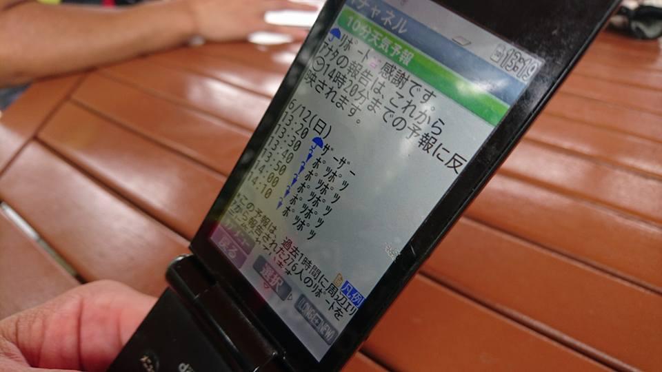 b0299252_22192326.jpg
