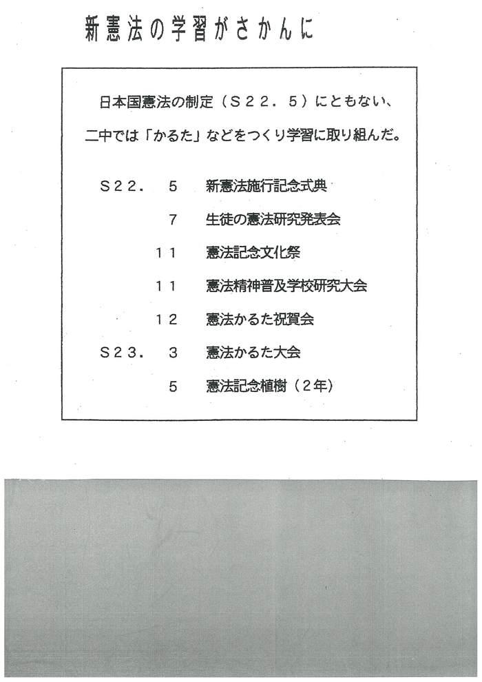 c0295254_200123.jpg