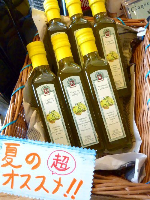 夏の食卓を彩る、爽やかな『レモン・オリーブオイル』_c0324454_17284331.jpg