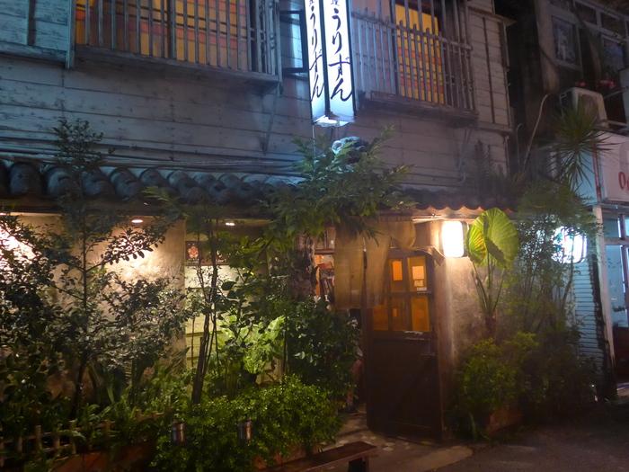 那覇・安里「古酒と琉球料理 うりずん」へ行く。_f0232060_15341780.jpg