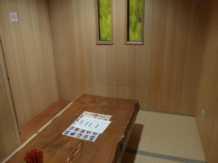 那覇・安里「古酒と琉球料理 うりずん」へ行く。_f0232060_15345229.jpg