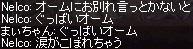a0201367_17222429.jpg