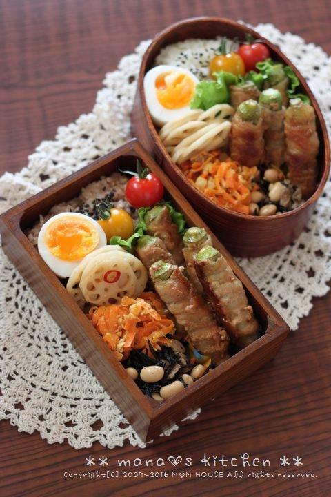オクラの肉巻き弁 ✿ 筋トレ食事♪_c0139375_10493939.jpg