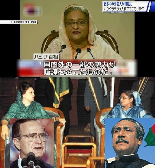 バングラデシュ・ダッカ人質テロ事件(日本人7人死亡)の日本では伝えられない真相_e0069900_00075083.jpg