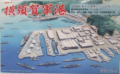 バングラデシュ・ダッカ人質テロ事件(日本人7人死亡)の日本では伝えられない真相_e0069900_00404372.jpg