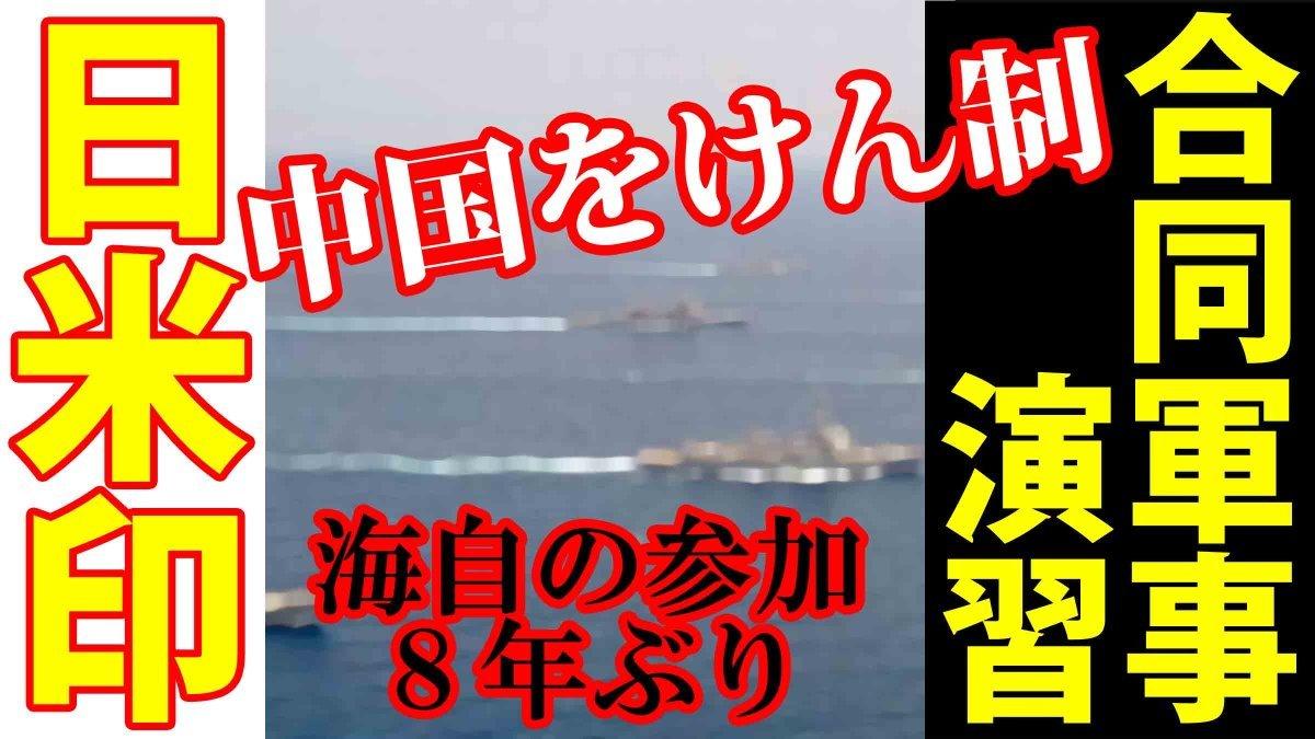バングラデシュ・ダッカ人質テロ事件(日本人7人死亡)の日本では伝えられない真相_e0069900_00482017.jpg