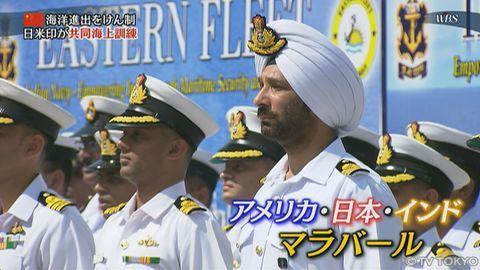 バングラデシュ・ダッカ人質テロ事件(日本人7人死亡)の日本では伝えられない真相_e0069900_00482871.jpg