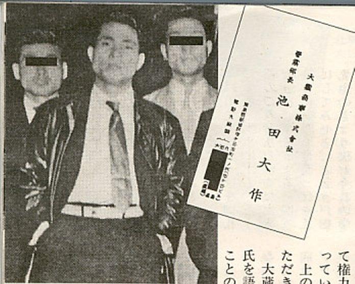 バングラデシュ・ダッカ人質テロ事件(日本人7人死亡)の日本では伝えられない真相_e0069900_14243762.jpg