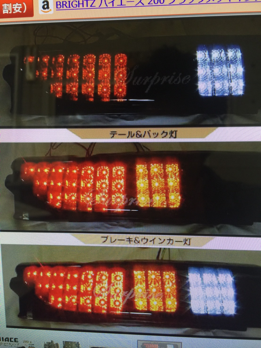 カスタム♪_a0284101_199240.jpg