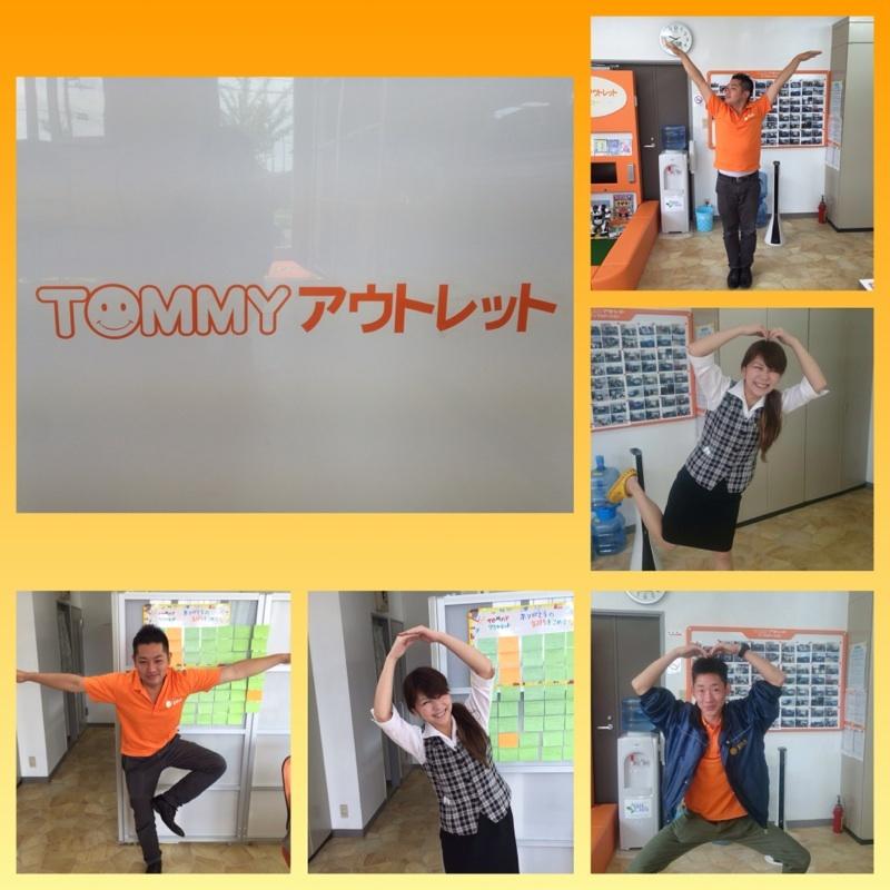 7月7日(木)★TOMMYアウトレット★七夕☆ミ_b0127002_16061084.jpg