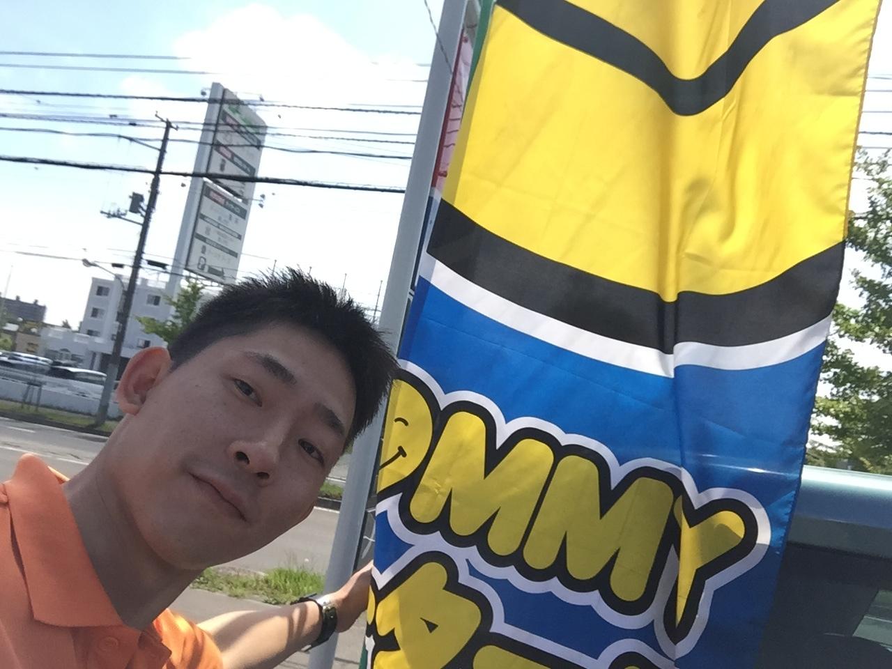 7月7日(木)★TOMMYアウトレット★七夕☆ミ_b0127002_16445364.jpg