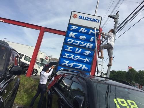 7月 7日 (木) ken ブログ ランクル ハマー アルファード_b0127002_21543348.jpg