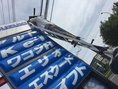 7月 7日 (木) ken ブログ ランクル ハマー アルファード_b0127002_2204583.jpg