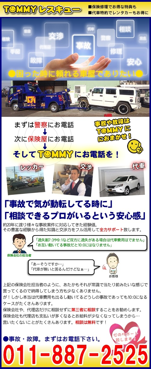 7月 7日 (木) ken ブログ ランクル ハマー アルファード_b0127002_22495711.jpg