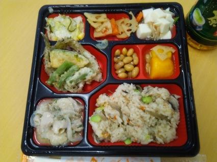新宿の健康弁当は512kcal。_c0212604_12304981.jpg