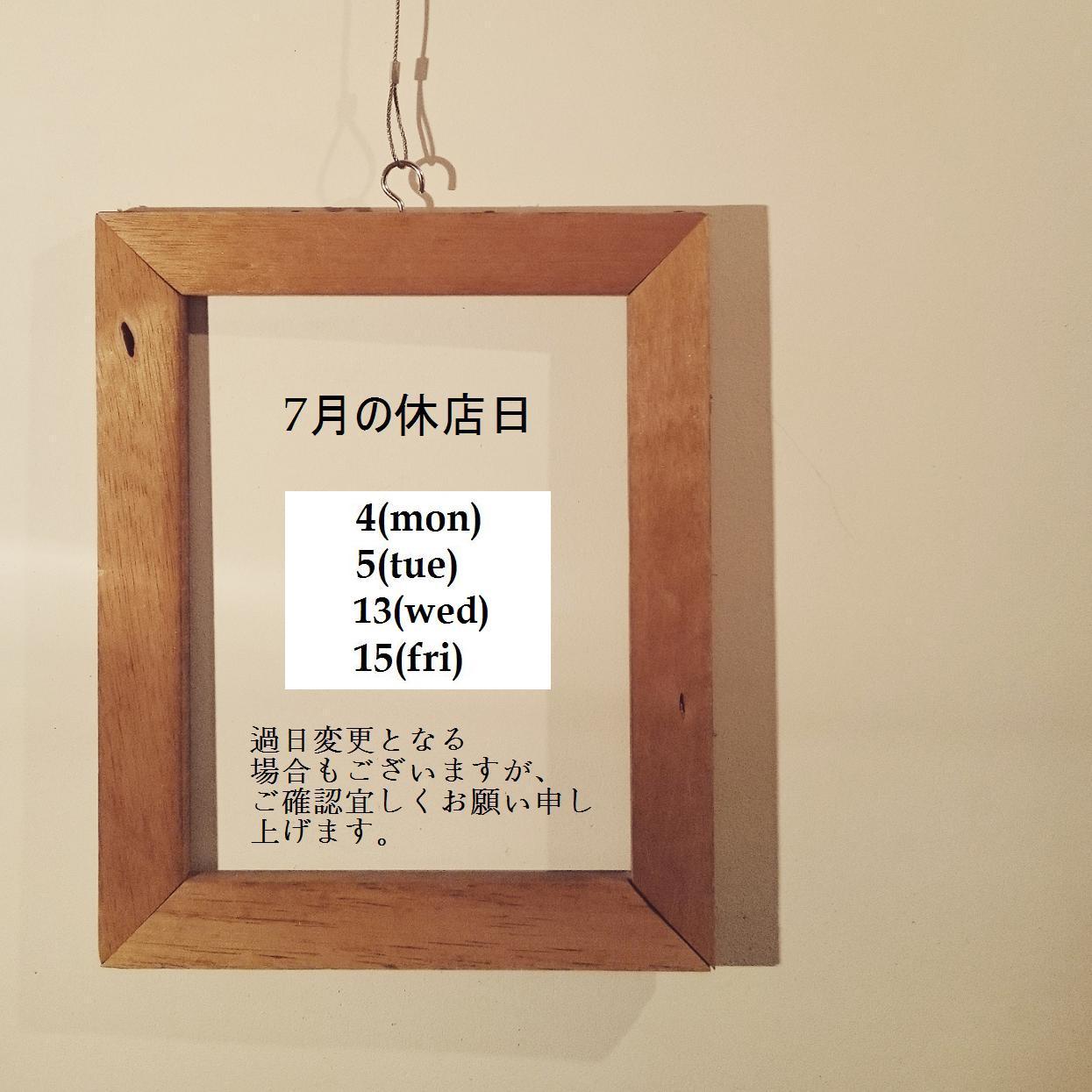 d0170106_1665570.jpg