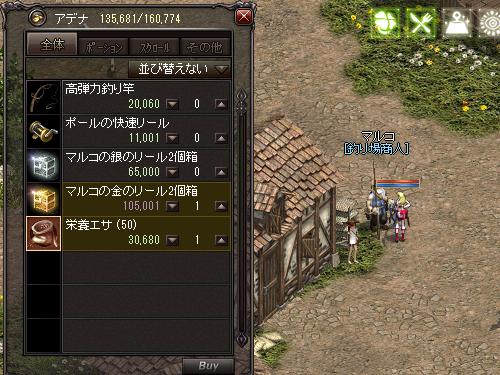 b0056117_05581203.jpg
