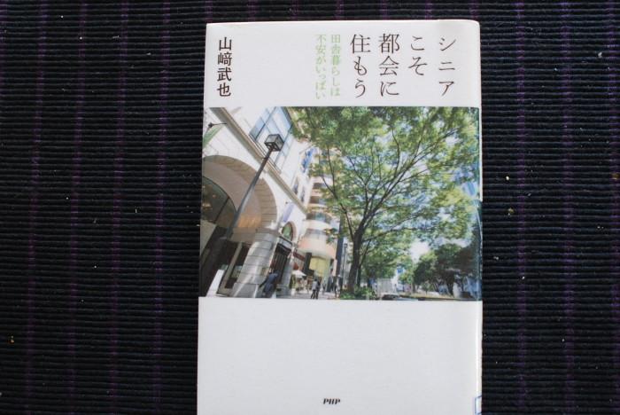 f0189218_16335943.jpg