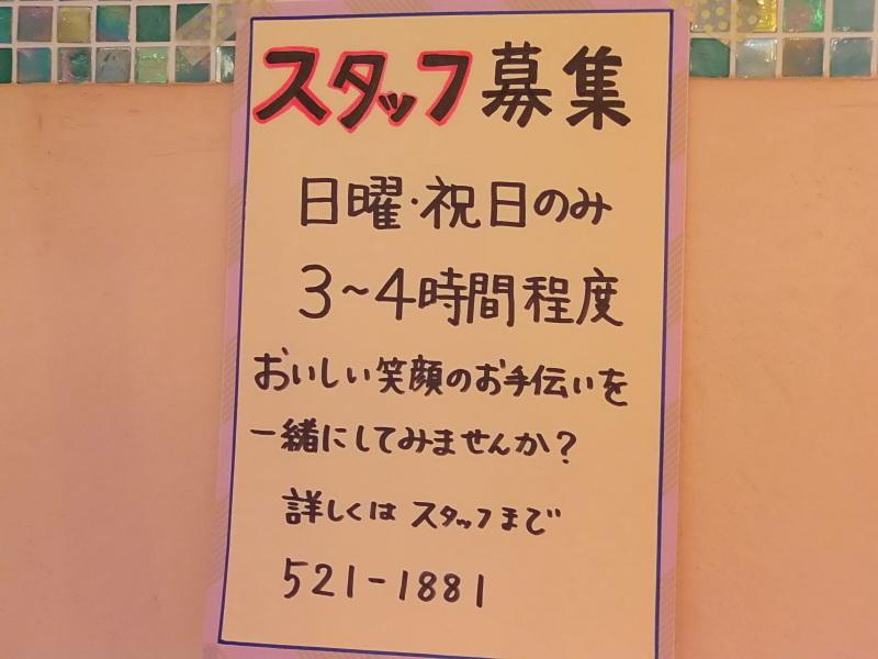 a0125419_19491739.jpg