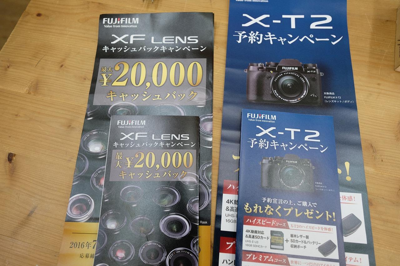 「X-T2」ご予約待ってまーす_f0221724_14131029.jpg