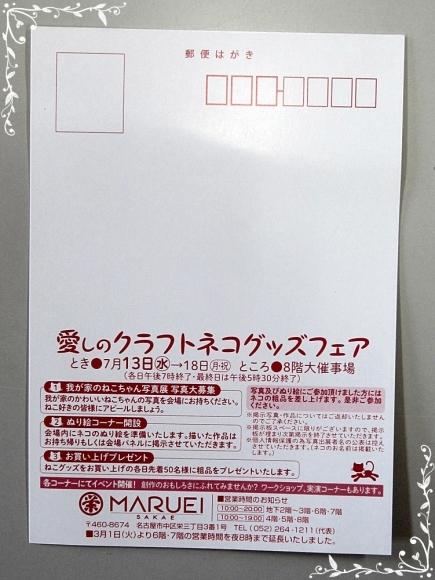 b0299839_17184939.jpg
